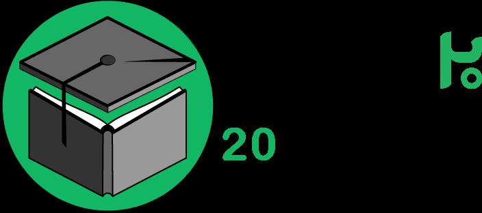 مجموعه آموزشی 20 تدریس